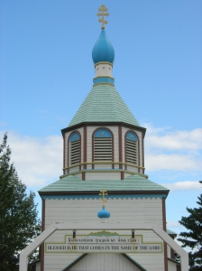 Kenai Holy Assumption Orthodox Church